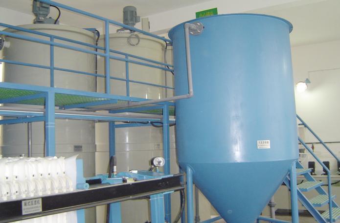 固液分离及污泥干化系统